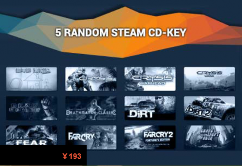 G2A 5 ramdom steam cd-key