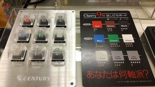 Cherry-keyboard-switch