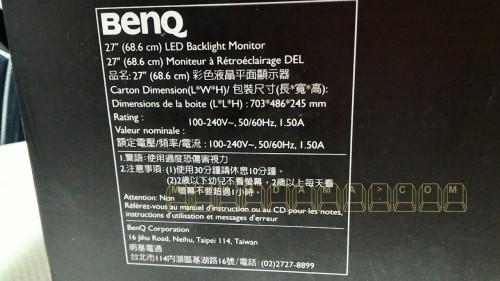 benq-2730z-04