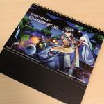 水晶雫の2016年卓上カレンダーをGet!
