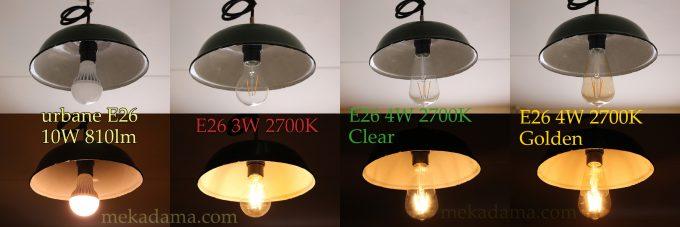 4種LED電球の比較