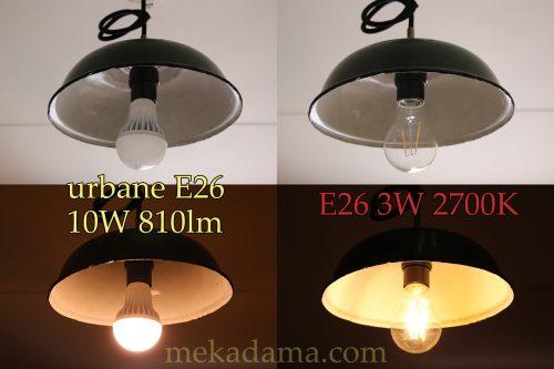 普通のLED電球 vs 3WフィラメントLED電球(ナシ型)